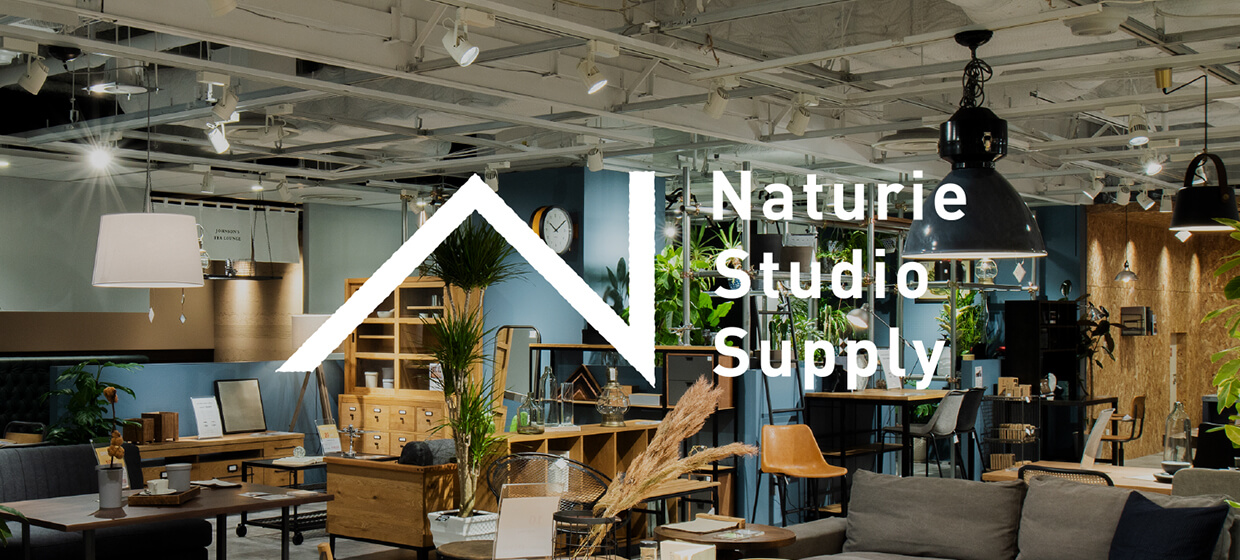 Naturie Studio Supply
