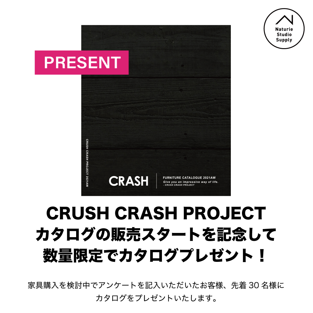 crashカタログ